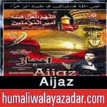 http://www.humaliwalayazadar.com/2014/11/aijaz-nohay-nohay-2015.html