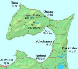 Map of Shimokita peninsula with cities and showing axe shape