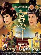 Phim Cung Tâm Kế