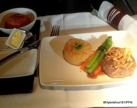 philippine airlines in-flight meal