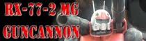 Guncannon-RX-77-2-MG-1/100