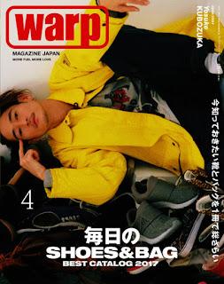 warp MAGAZINE JAPAN (ワープマガジンジャパン) 2017年 04月号