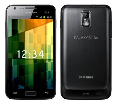 Samsung Galaxy S II LTE SC-03D