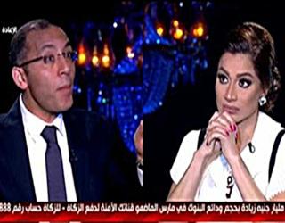 برنامج شيخ الحارة حلقة الجمعة 23-6-2017 لقاء بسمة وهبه و خالد صلاح