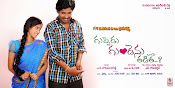 Guppedu Gundenu thadithe wallpapers-thumbnail-10