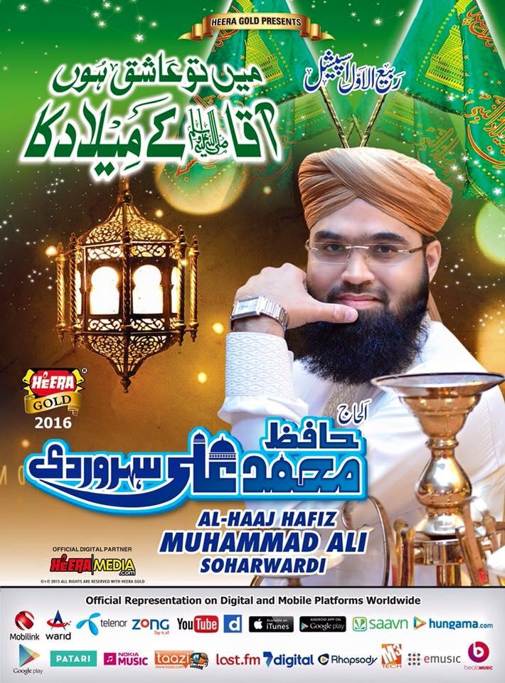 Muhammad Ali Qadri