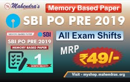 SBI PO RRE MEMORY BASED PACKAGE