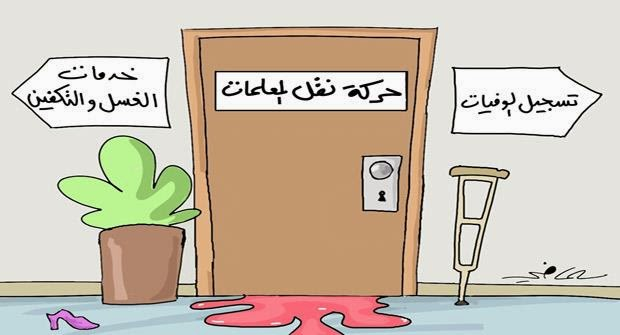 أطرف الكاريكاتيرات حول الطلاب والمعلمين! 2c370db6-ada8-4e59-bc88-0f07cf9a0bd9.jpg