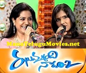 Jhummandi Nadam-2 with Singer Anuradha Sreeram