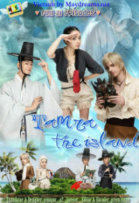 Tamra the Island - 탐나는도다