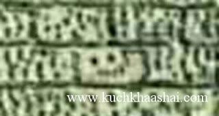 www.kuchkaashai.com