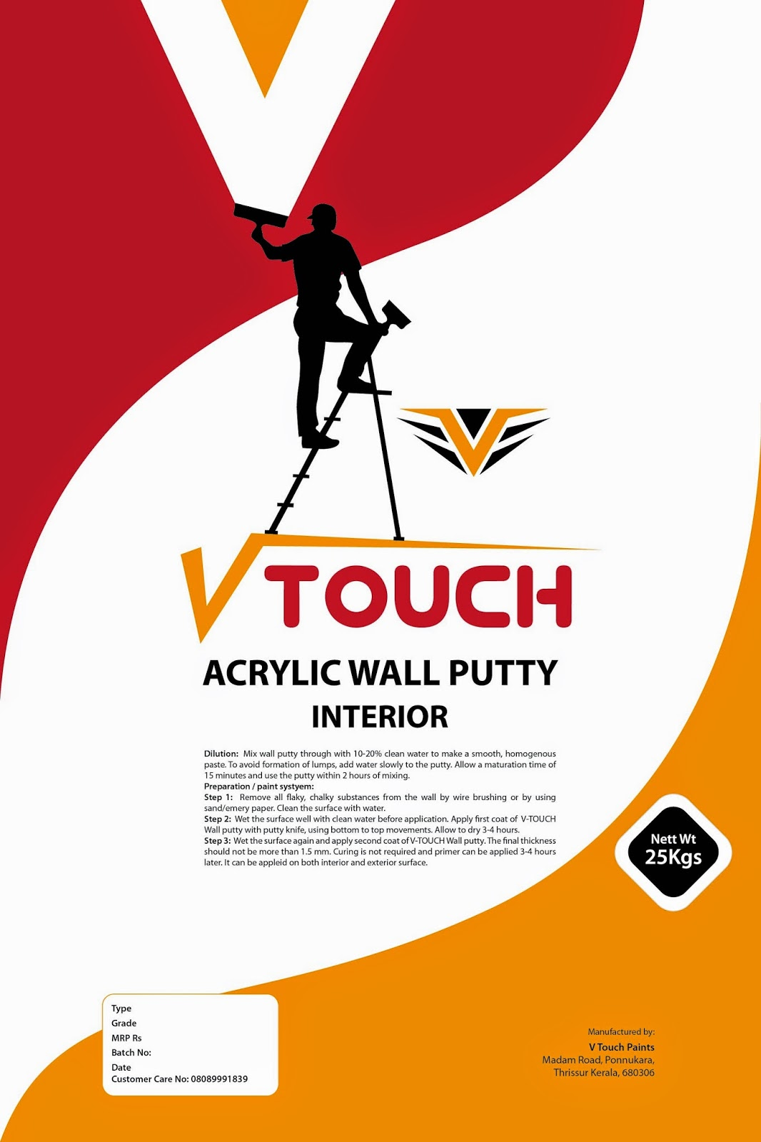 Wall Putty Colour Design : Package designs print graphics