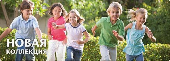 Mini Maxi: детская одежда и обувь оптом