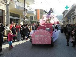 καρναβάλι Δερβενίου 2013