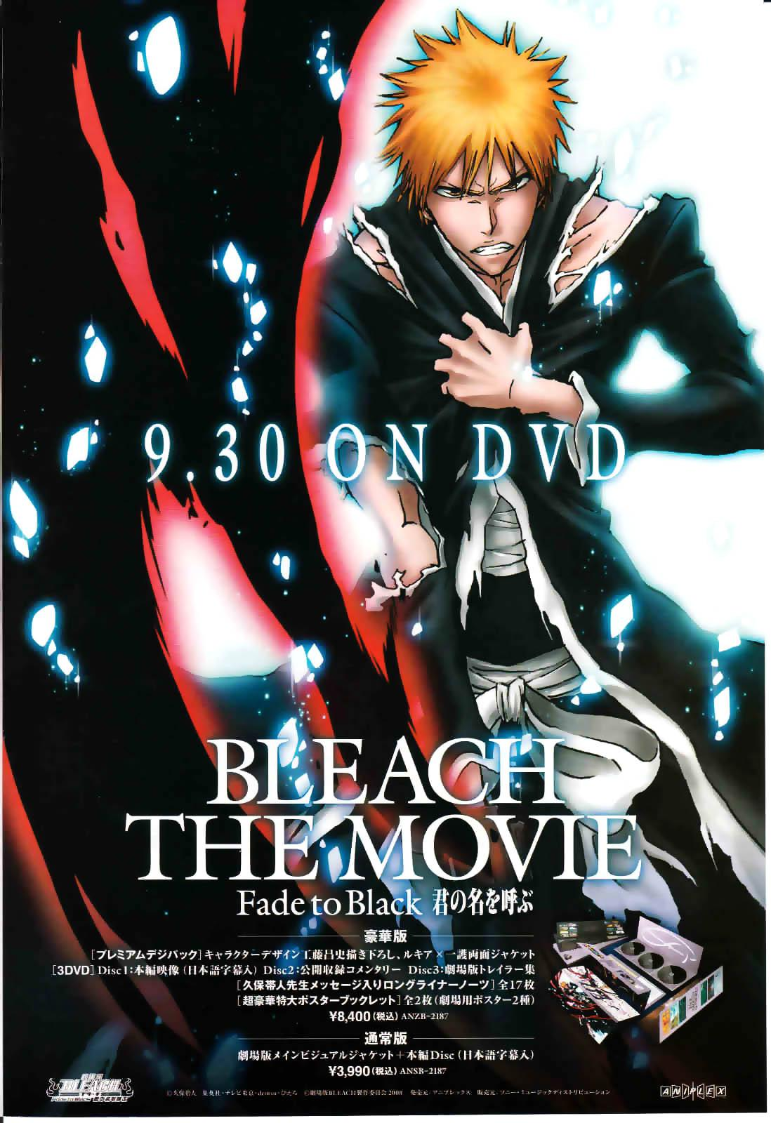 Bleach 3: Fade to Black – Kimi no na o yobu