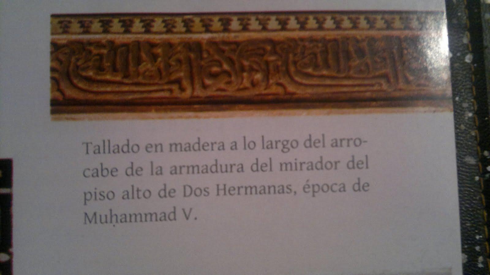 Granada grey y yo leer la alhambra - Pisos vpo dos hermanas ...