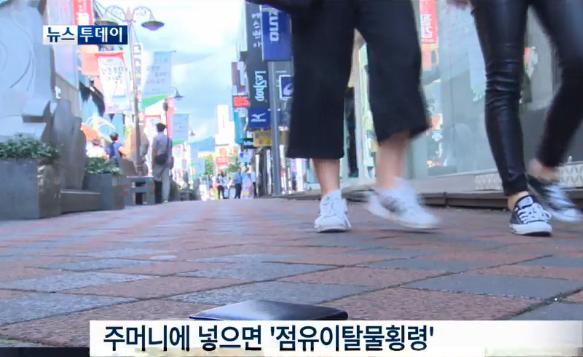 Khi nhặt được ví hay tiền tại Hàn Quốc mình cần xử lý như thế nào?