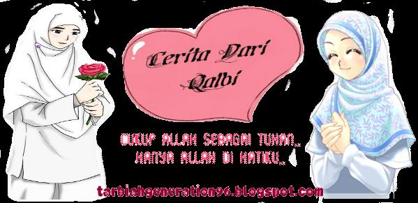 !♥[-CeRiTa DaRi QaLbi-]♥!