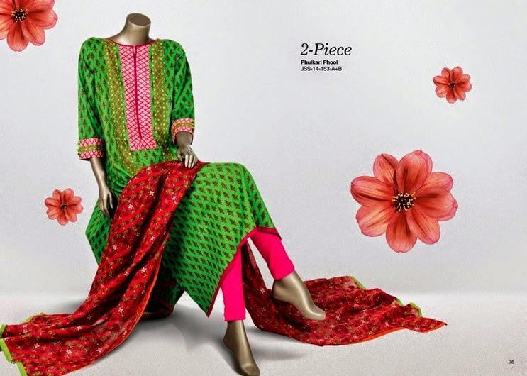 J. Junaid Jamshed Lawn Prints Summer Dresses