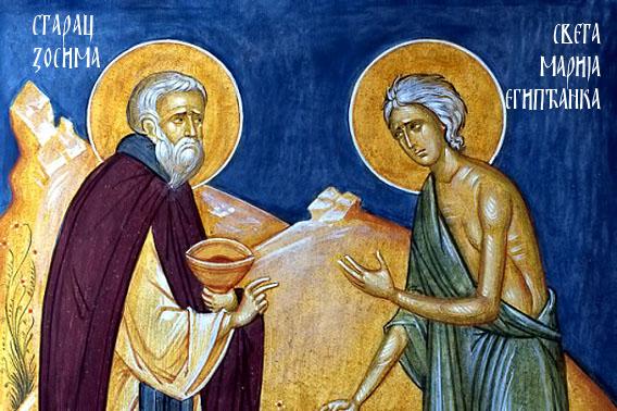 Пета недеља Великог поста - Преподобне Марије Египћанке