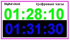 гаджет цифровые часы
