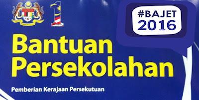 Bantuan Persekolahan RM100 Untuk Tahun 2016