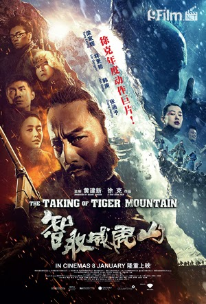 The Taking Of Tiger Mountain 2015 poster