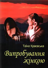 Книжкова афіша