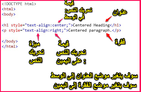 HTML image14.png