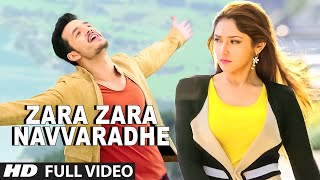 Zara Zara Navvaradhe Full Video Song Akhil-The Power Of Jua Akhil Akkineni Sayesha Saigal