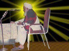 Shamsul Ulama