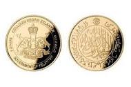 KELANTAN Dinar, v2.0 (aka KGT dinar)