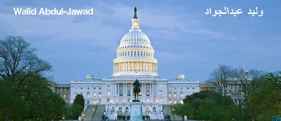 Walid Jawad Blog