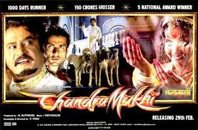 Chandramukhi 2005 Hindi Dubbed Movie Watch Online