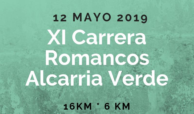 XI CARRERA POPULAR ROMANCOS - ALCARRIA VERDE