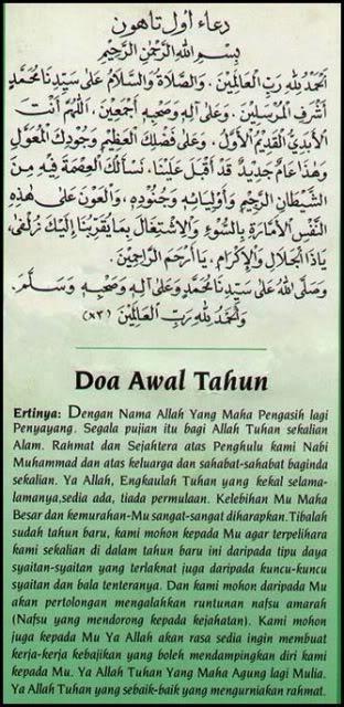 Doa Awal dan Akhir Tahun Hijrah, doa awal tahun, doa awal tahun hijrah