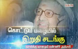 Last Funeral On Heavy Rain For Vaali