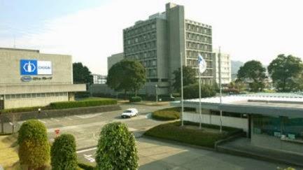 Chugai Pharmaceutical Co