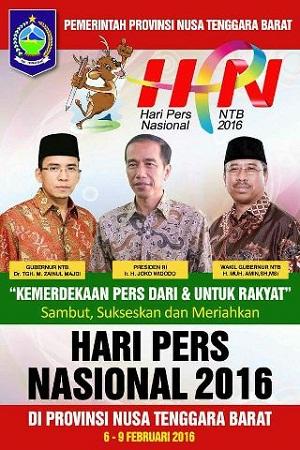 HPN NTB 2016