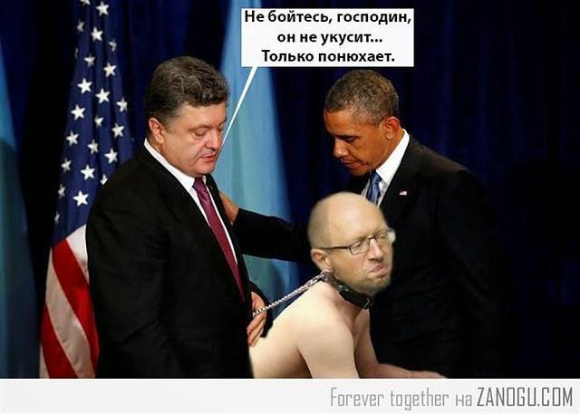 Украина сосет хуй