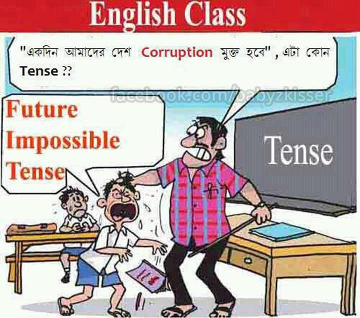 Discover Mass of Funny Facebook Status And Funny Jokes ... English Teacher Funny