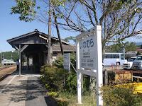 明智鉄道 岩村駅