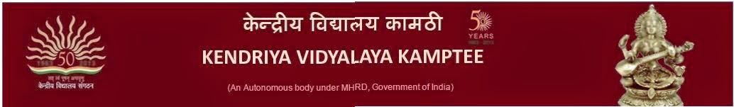 Kendriya Vidyalaya Recruitment 2015 kvkamptee.org.in