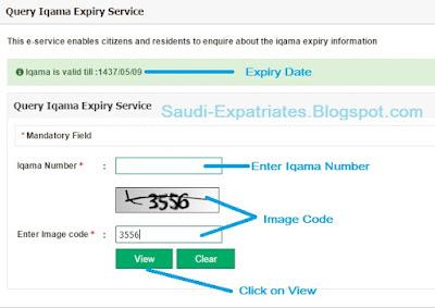 How to Check my Iqama Expiry Date Online? - qSaudi.com
