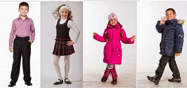 Praleska - детская одежда оптом