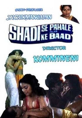 Shadi Se Pahale Aur Shadi Ke Baad Hindi Movie Watch Online