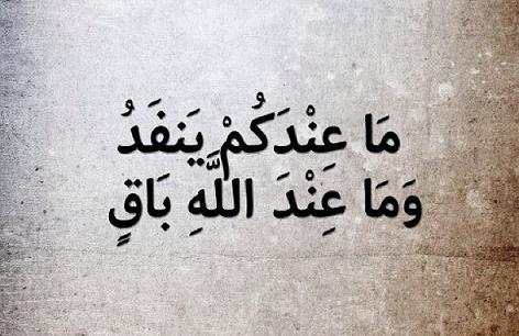 islam ahengi google blog