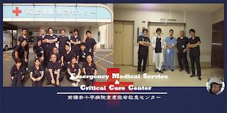 高度救命救急センター スタッフブログ