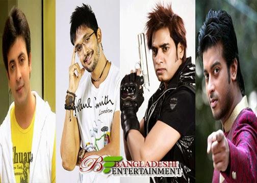 Bangladeshi Film actor