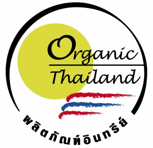 タイ有機認定